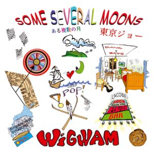 Wigwam - Some Several Moons LP